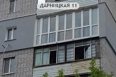 Слайд-13